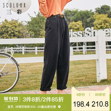Tricolor 2020 spring new net red high waist show thin loose retro daddy pants pants pants wash jeans women