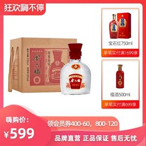 领60元券购买【酒厂直营】金六福五星52度瓶白酒