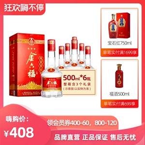 领20元券购买【酒厂直营】金六福三星52度瓶白酒