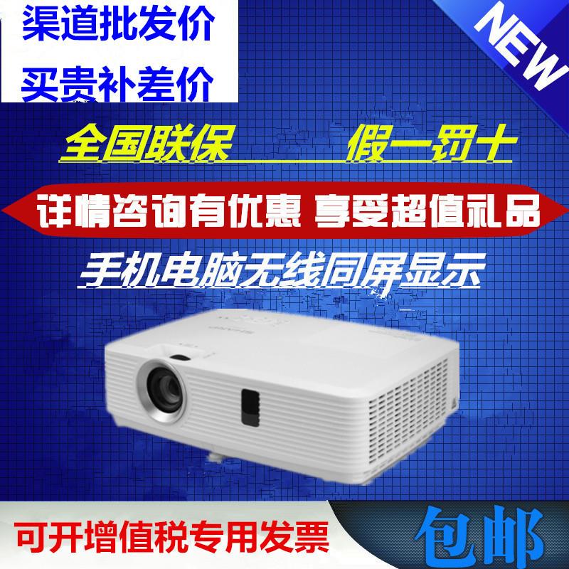 热销0件买三送一夏普XG-ER280LXA/330XA/380XA/360WA/420XA投影机