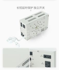 正泰电子稳压器220v单相交流调压器500w全铜家用220v全自动稳压器图片