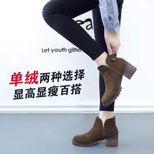 Новинка зимний осеннний мартин сапоги женщина британская мода толстая ботинки натуральная кожа голый ботинок круглый ретро на высоком кабгалстук-бабочкае скраб ботинки сын
