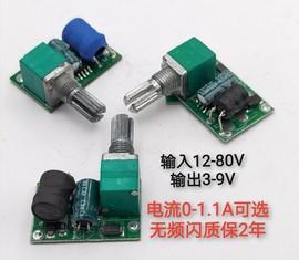 LED低压调光驱动 低压恒流电源 低压驱动12V80V 低压无频闪调光器图片