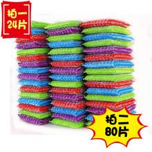 洗濯タオルはスポンジ精練パッドを清掃王の台所を洗いますブカレスト厚い丈夫な布の精練スポンジブラシ洗浄スポンジ送料無料食器洗い布