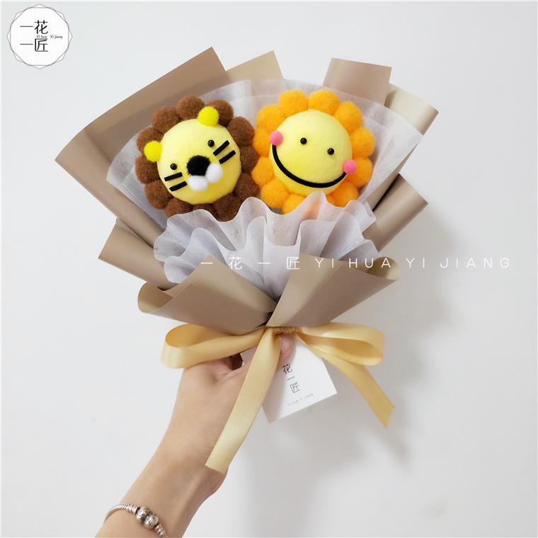全国快递上海浙江广东手作笑脸花束