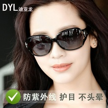 Ms. Sunglasses 2019 New Polarized Sunglasses for Women with Ultraviolet-proof Large Face, Round Face and Korean Tide Glasses