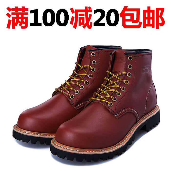 PF7688 PF男鞋PF鞋PF男靴pathfinder red wing875 vintagePF2068A