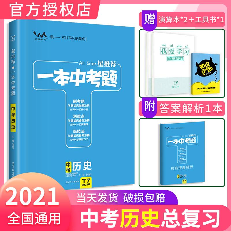 Книги о коллекционировании мебели Артикул 580536443658