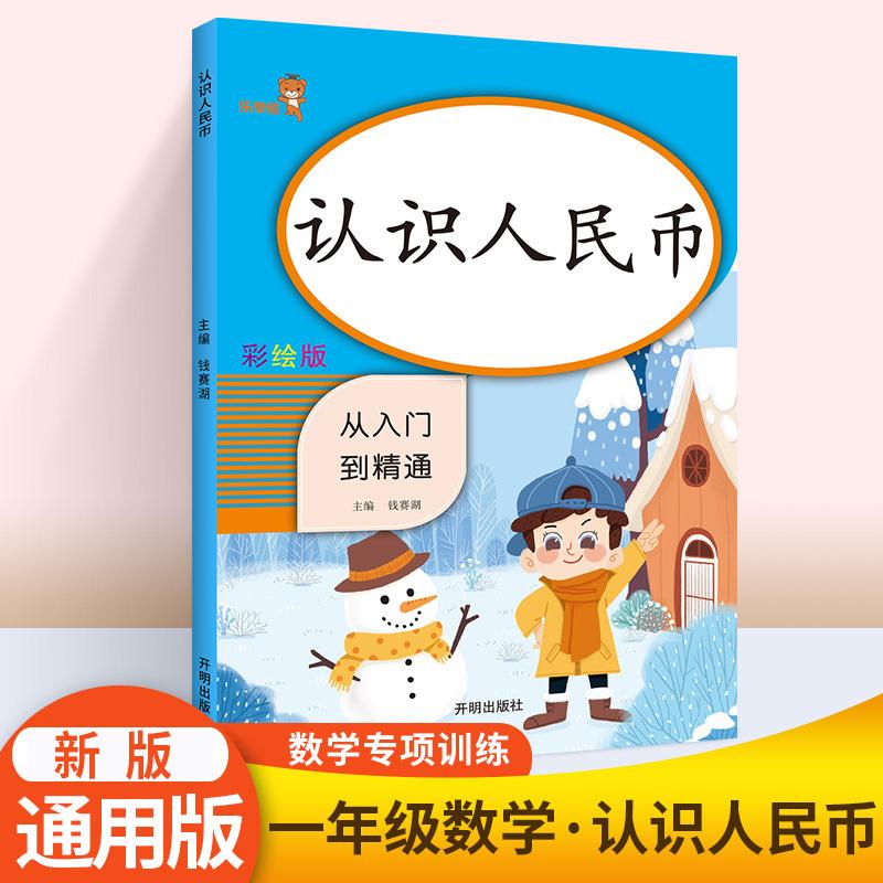 Монеты и купюры Гонконга и Макао Артикул 611467260468