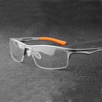 眼镜框男半框大脸近视眼镜运动眼镜架配光学成品有度数商务眼睛框