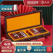 天纵红木 老挝大红酸枝牌九牌黑檀骨牌天九木雕商务送礼锦盒棋牌