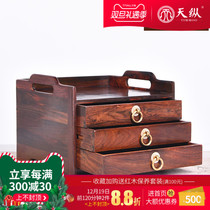 Red acid Branch Puer tea tray three floor storage drawer Tray Corner Open pu  er tea fork Plate Mahogany tea Set
