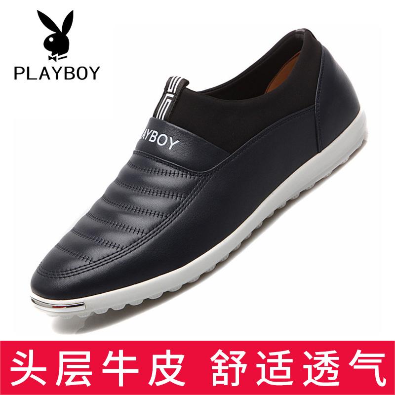 花花公子男鞋夏季男士皮鞋真皮软面皮镂空休闲鞋运动一脚蹬懒人鞋
