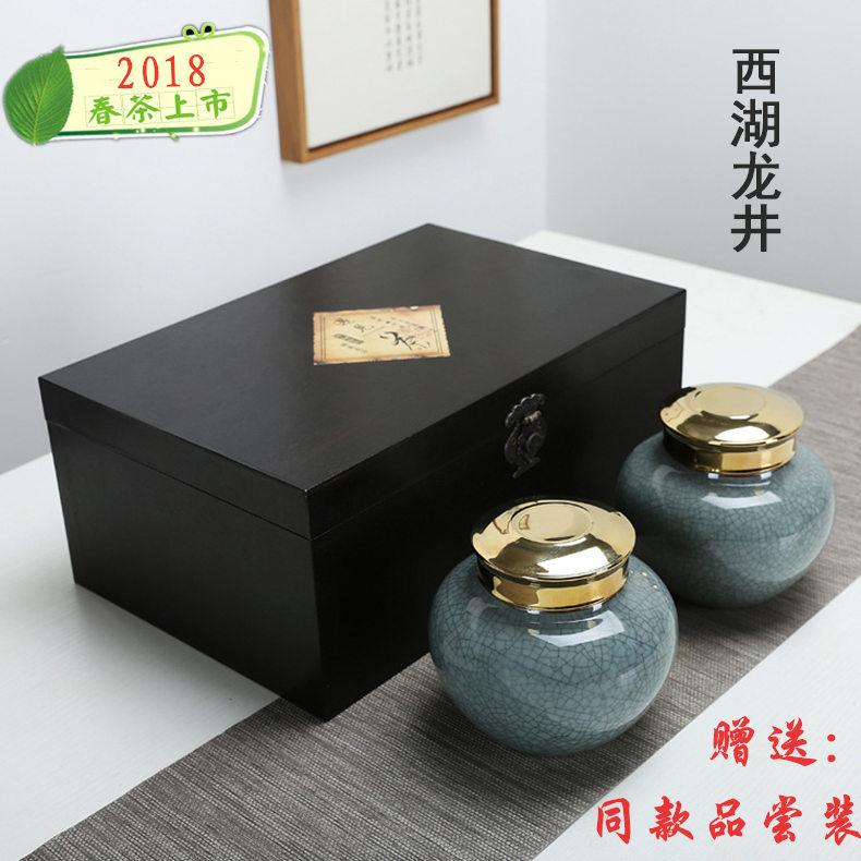 西湖龙井2018年新茶明前绿茶小罐散装茶高档陶瓷罐礼盒装狮峰正宗