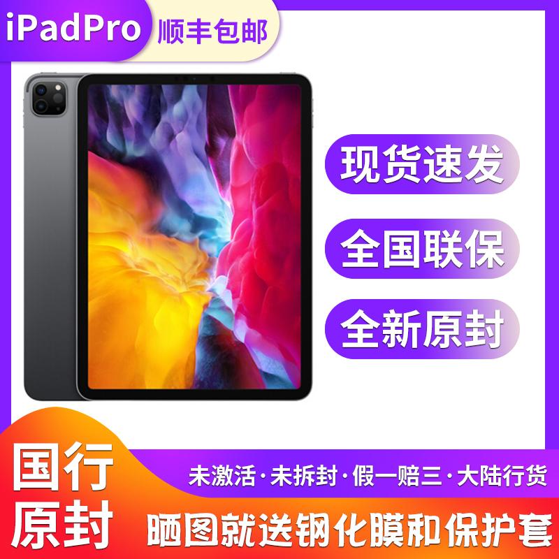 アップル11インチiPad Proタブレット2020新品