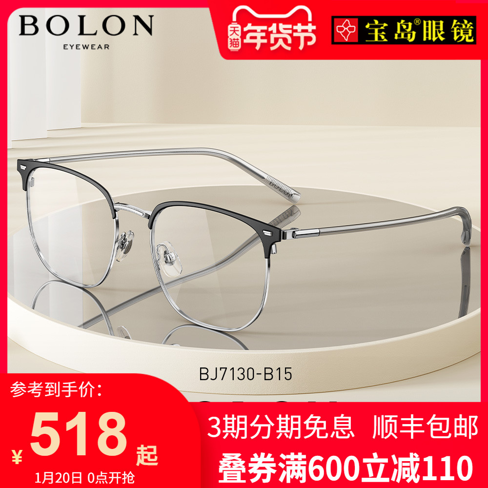 Bolon Tyrannosaurus glasses 2020 new optical frame