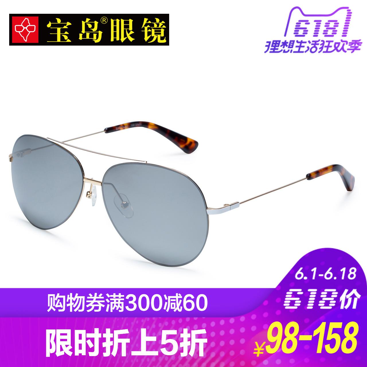 eyeplay 太阳眼镜怎么样,好不好