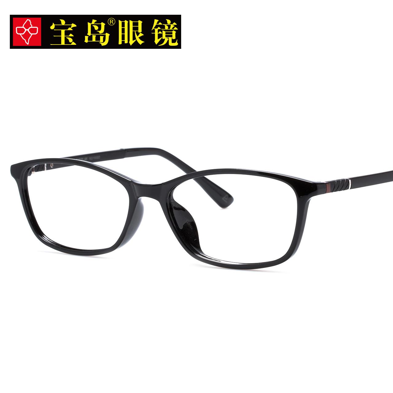 目戏眼镜架 男女复古潮圆脸方框眼睛简约轻盈配镜近视眼镜框 2240_英家券