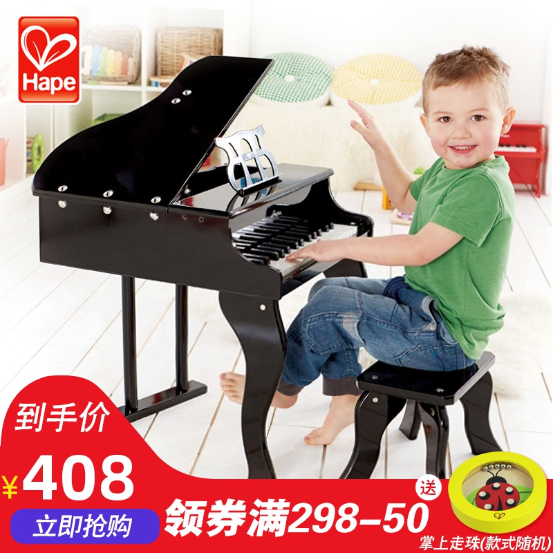 hape旗舰店钢琴30键木质机械迷你小钢琴可弹奏音乐儿童启蒙早教