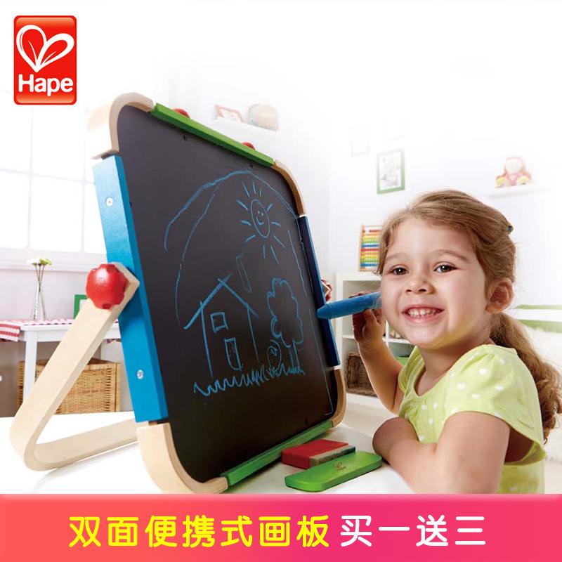 德国hape便携艺术画板 双面多功能画架 磁性儿童涂鸦小黑板 精品,可领取20元天猫优惠券