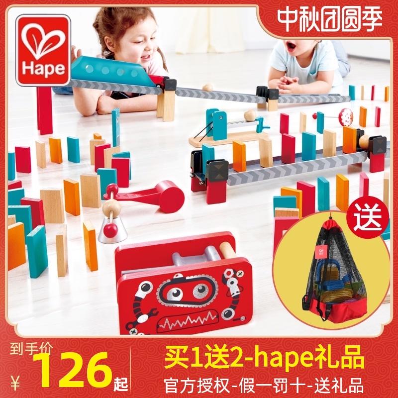 hape多米诺骨牌高级木质制玩具儿童益智机关积木比赛专用大号男孩