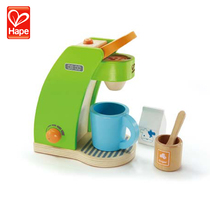 German hape Sunshine Breakfast Coffee Machine Home role-playing 3 years old on children puzzle toys Wooden