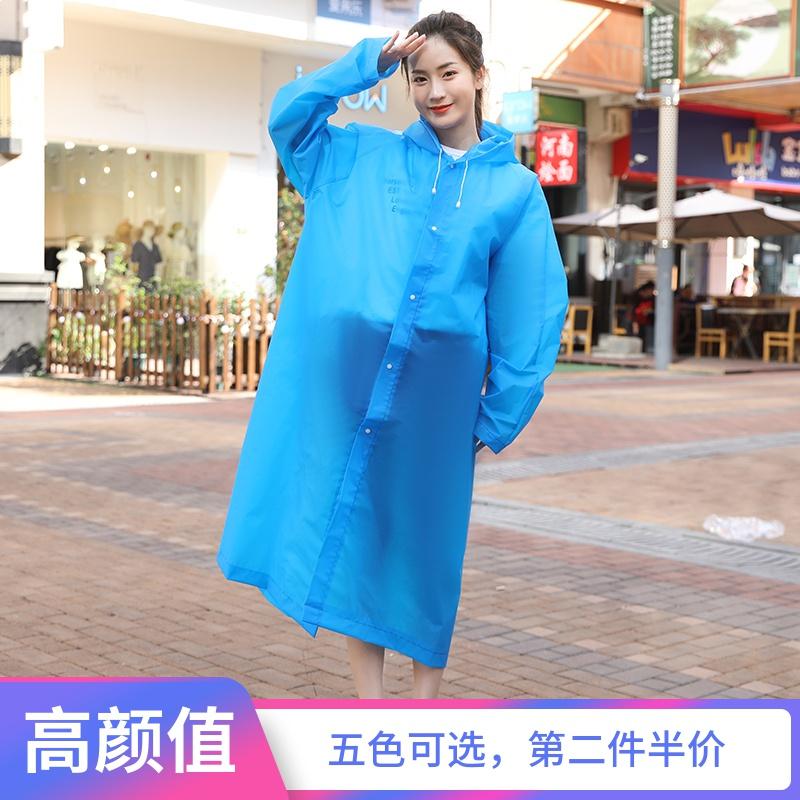雨衣女成人韩国时尚长款雨衣雨披成人户外男单人徒步学生雨衣