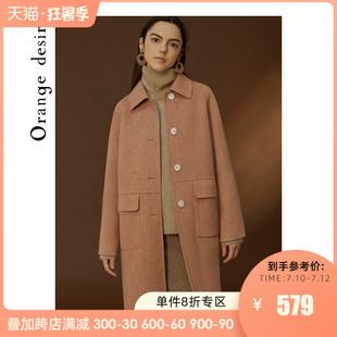 Orange Desire毛呢大衣女2019冬新款双面羊毛中长款呢子外套流行图片