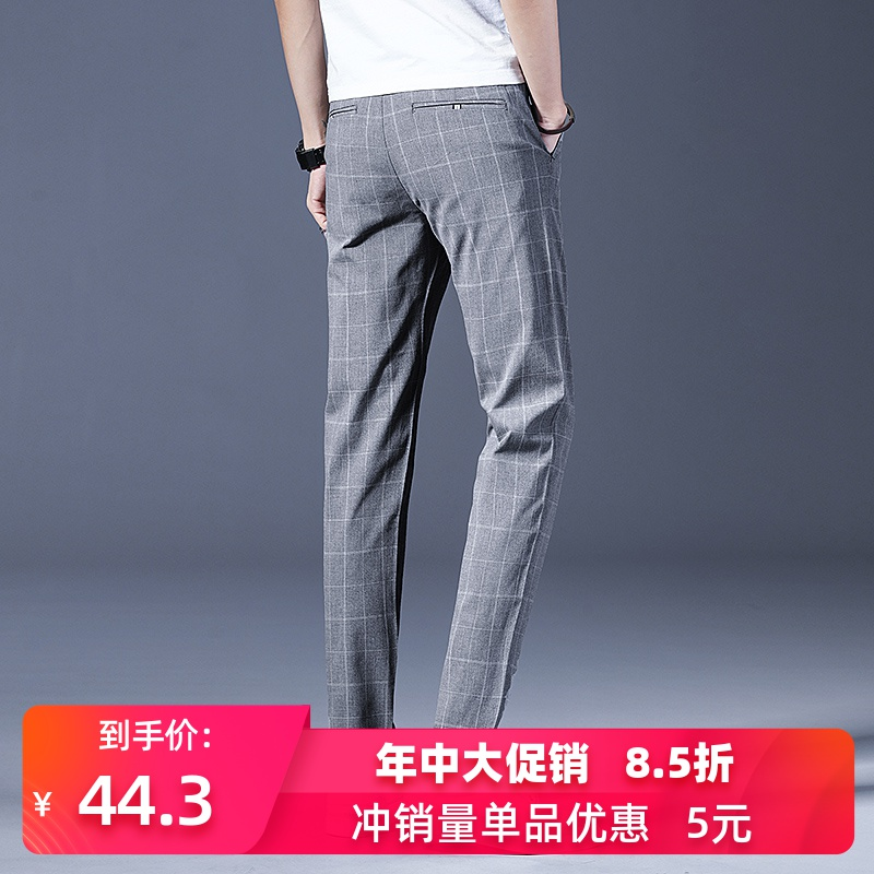 Casual British plaid pants mens straight tube summer thin nine point trousers slim black and white business trend