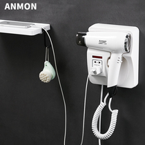 Anmon Hotel Bathroom wall-mounted hair dryer barrel luxury hot and cold wind hanging wall dry hair device