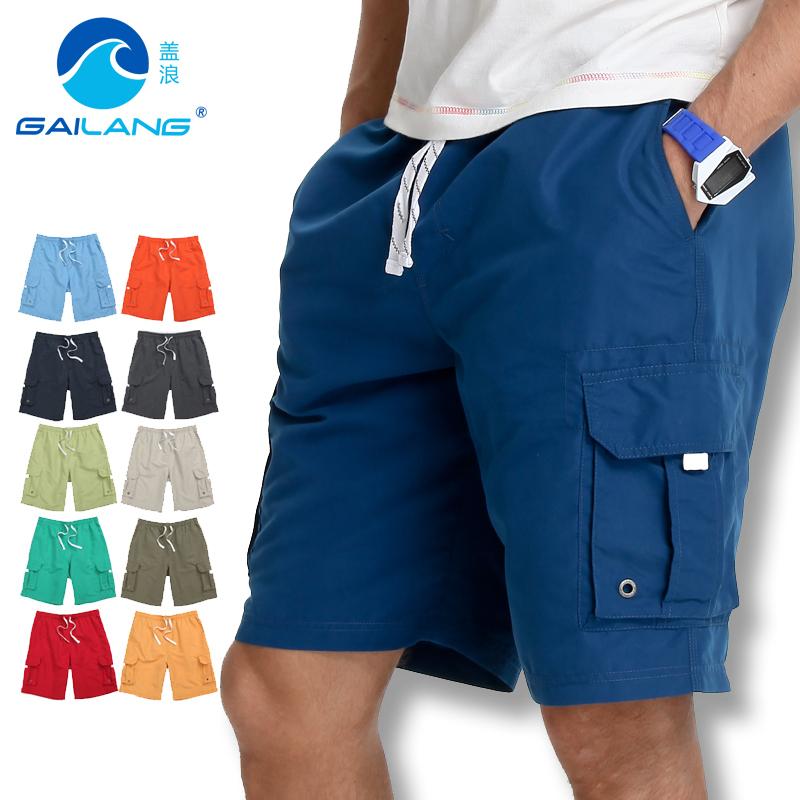 Gailang beach pants mens quick dry loose large solid color casual Capris Work Shorts summer thin shorts