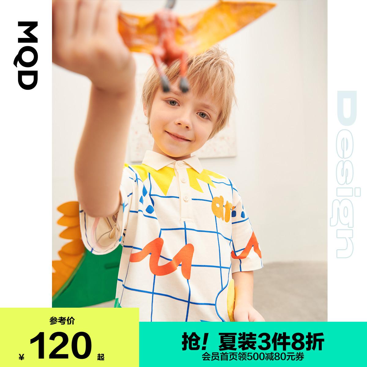 【设计师系列】MQD童装男女童短袖polo21夏季儿童涂鸦潮牌翻领T恤