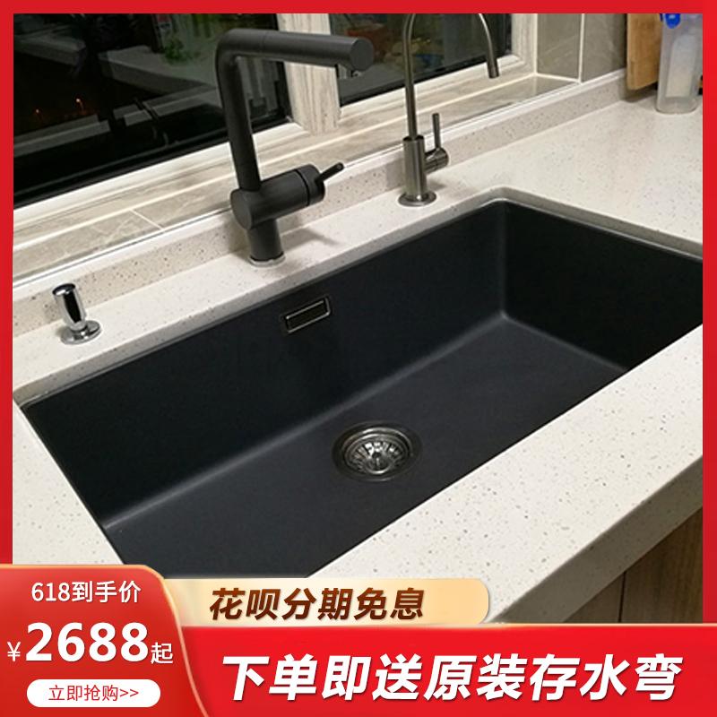 德国Blanco 铂浪高700U花岗岩厨房水槽 嵌入式台下盆家用大单槽