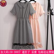 胖mm夏季新款260/300斤超大码女装时尚显瘦格子网纱拼接连衣裙210