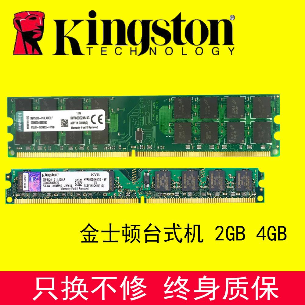 Оперативная память Артикул 606389717518