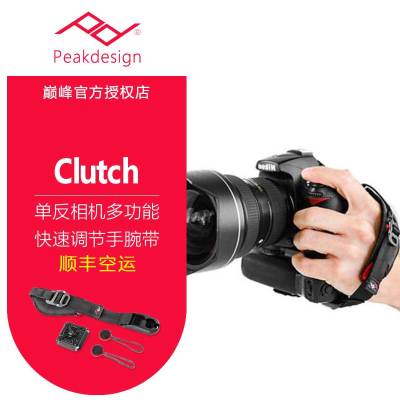 巅峰Peak Design Clutch 佳能尼康单反相机多功能快速调节手腕带