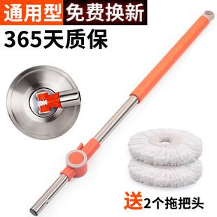 干湿两用托把杆不锈钢伸缩杆把手柄单杆配件 拖把杆旋转通用一体式