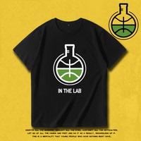 Ballislife in the lab篮球运动纯棉短袖t恤德文10000小时半袖T恤