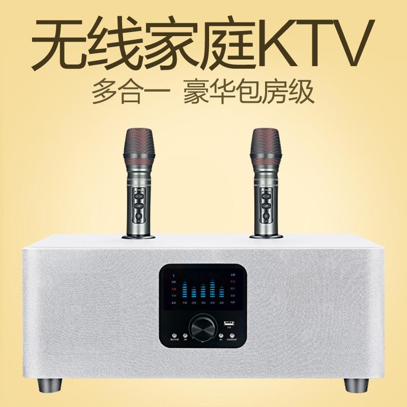 屁颠虫家庭ktv无线麦克风电视k歌家用唱歌话筒音响一体机手机全民k歌神器