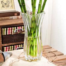 花瓶摆件客厅插花简约居家用大号插百合富贵竹水培干花透明玻璃瓶