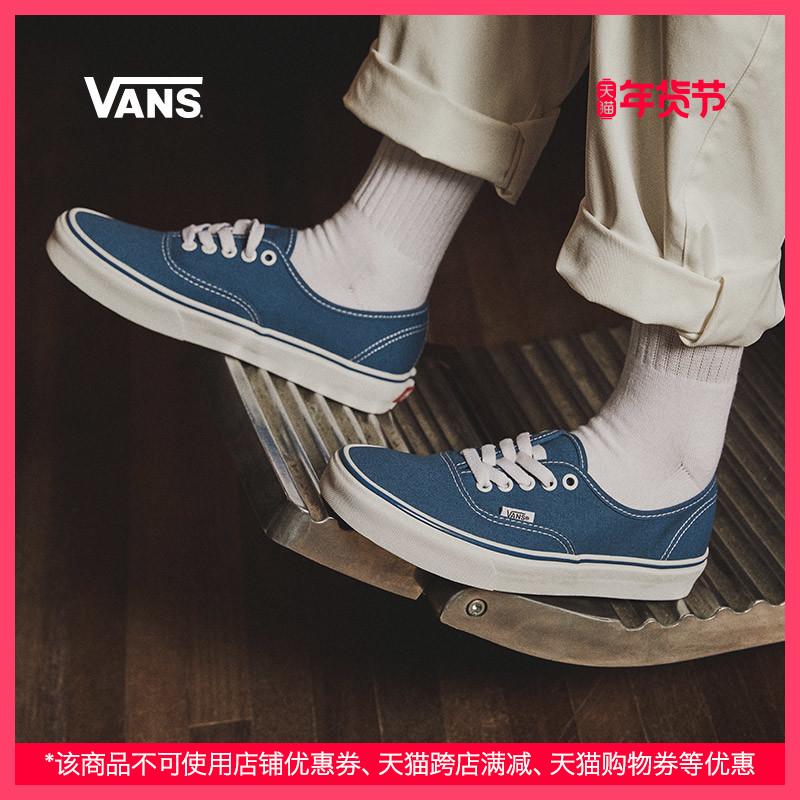 【年货节】Vans范斯官方 海军蓝经典款男女Authentic低帮帆布鞋414元