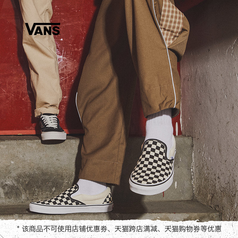 Vans Vans official black and white checkerboard one-foot men's shoes women's shoes Slip-On low-top tide canvas shoes
