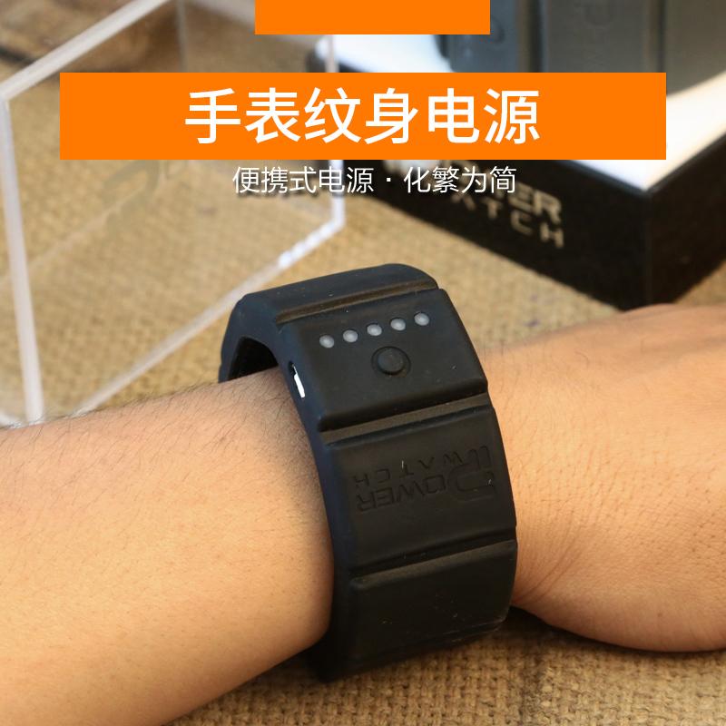 美国进口手表式纹身电源新款多功能稳压器 电压稳定 杰艺纹身器材
