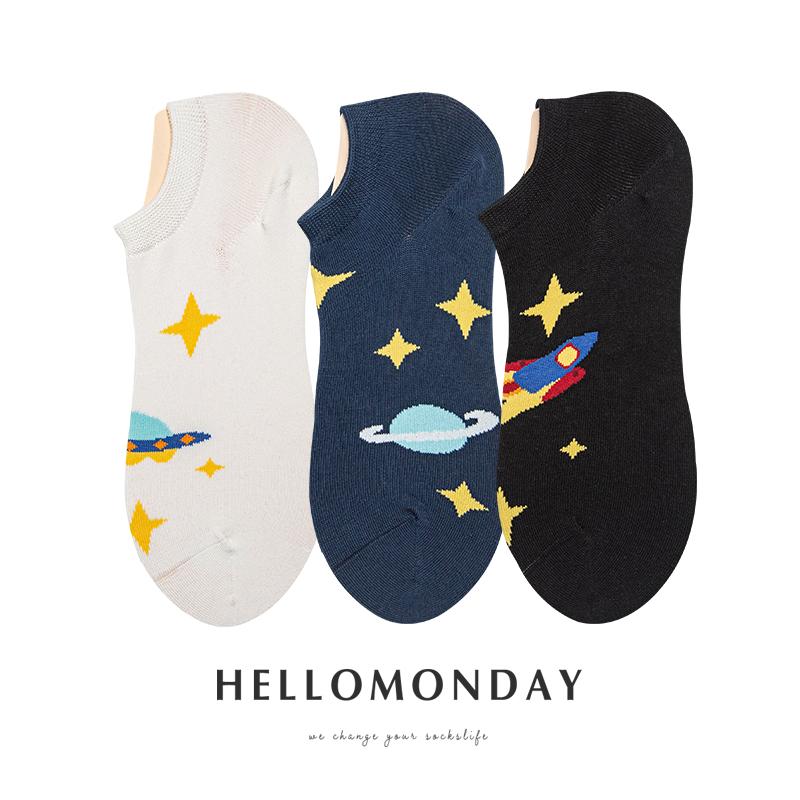HELLO MONDAY星球系列袜子女ins潮短款浅口袜太空飞船插画船袜男