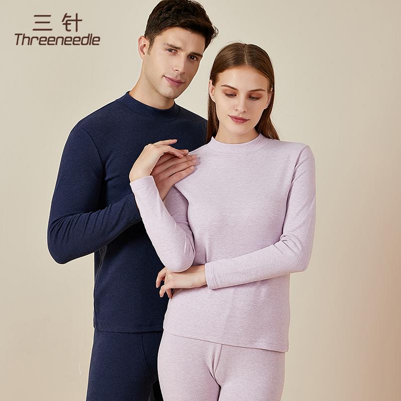 三针保暖内衣套装男纯棉加厚棉毛衫质量怎么样