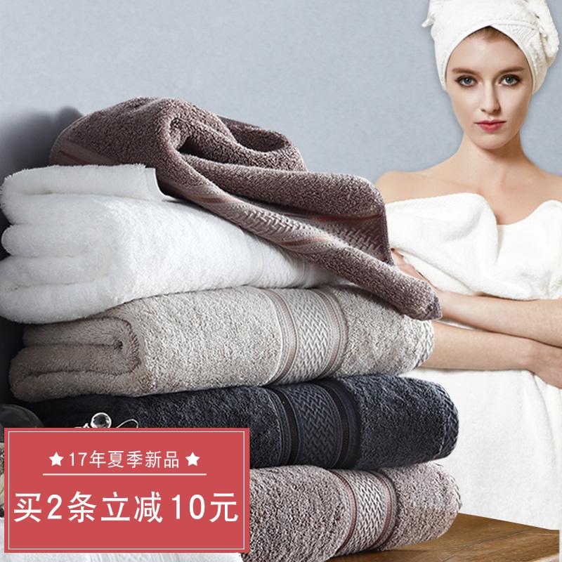 Новые товары пять звезд уровень отели полотенце хлопок для взрослых мягкий мужской и женщины любители большой , белый сгущаться абсорбент большой полотенце