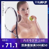 【商场同款】贵夫人无钢圈运动文胸跑步瑜伽背心式内衣套装3002