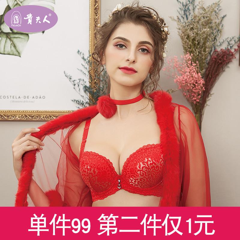 贵夫人清仓内衣聚拢性感厚薄款文胸调整型小胸收副乳胸罩女胸衣B