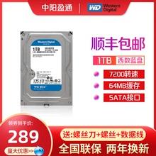 WD/西部数据WD10EZEX 1T台式机电脑机械硬盘SATA3西数蓝盘1TB