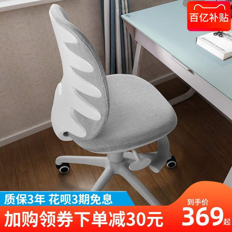 Офисные кресла Артикул 551882418921